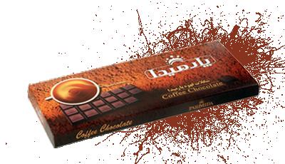 شکلات تلخ اصل