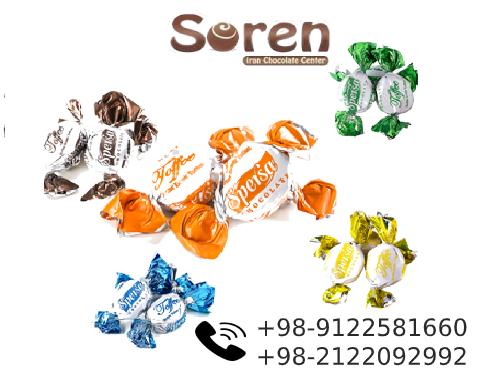 بيع الشوكولاته الإيرانية