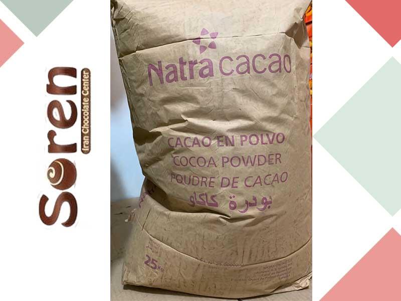 پودر کاکائو نگرو Nidegro اسپانیا