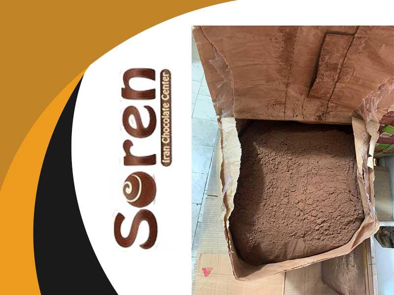 پودر کاکائو اسپانیایی ناترا
