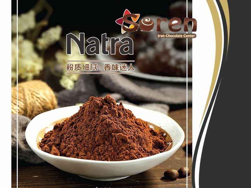 انواع برندهای معتبر پودر کاکائو