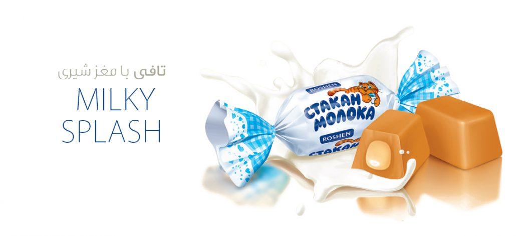 مرکز فروش معروف ترین شکلات های خارجی در تهران