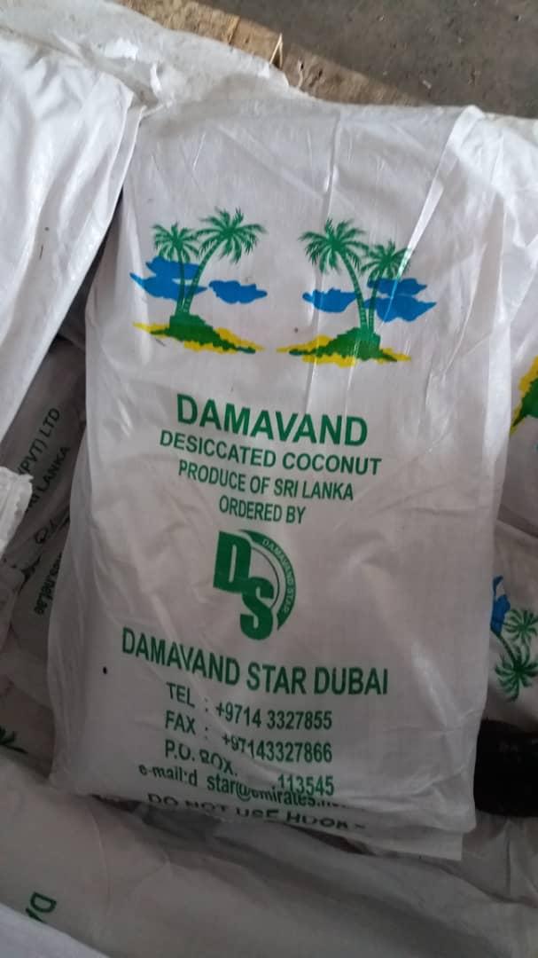 قیمت پودر نارگیل خشک عمده ۲۵ کیلویی