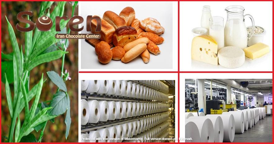 کاربرد گوارگام در صنایع غذایی