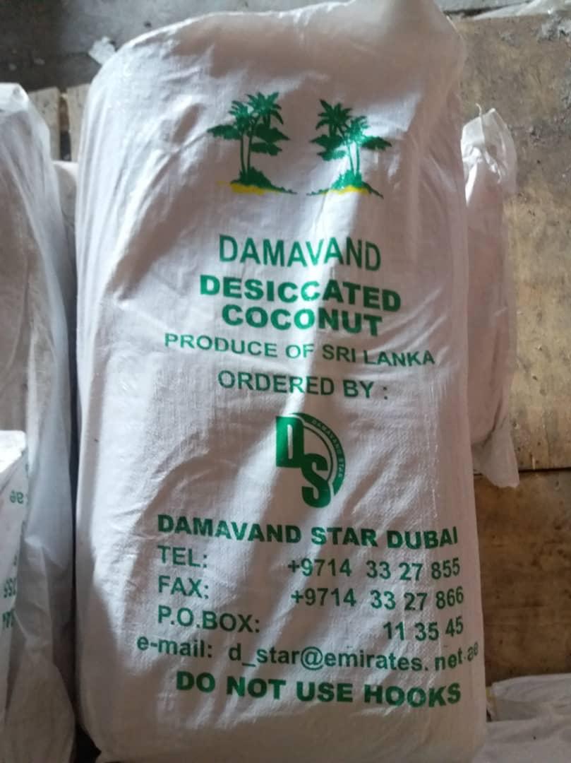 فروش اینترنتی انواع پودر نارگیل با قیمت باور نکردنی
